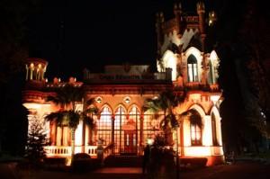 Iluminación Fachada para evento 100 Aniversario Colegio Marín
